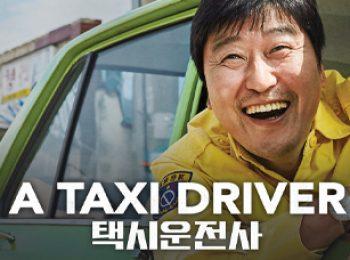 راننده تاکسی